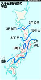 スギ花粉前線.jpg
