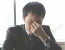 男性 疲労2.jpg